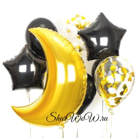 Набор шаров с месяцем чёрный и золотой