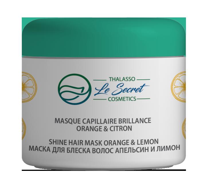 Маска для волос апельсин/лимон Le Secret Thalasso