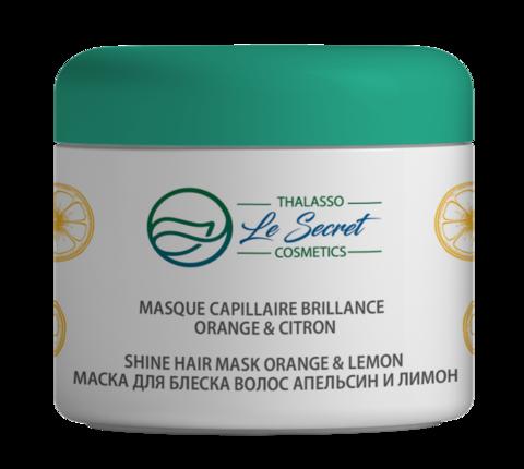 Le Secret Thalasso Маска для волос апельсин/лимон