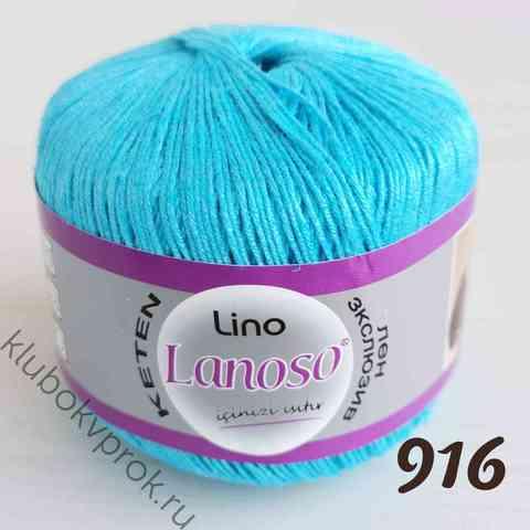 LANOSO LINO 916, Бирюзовый