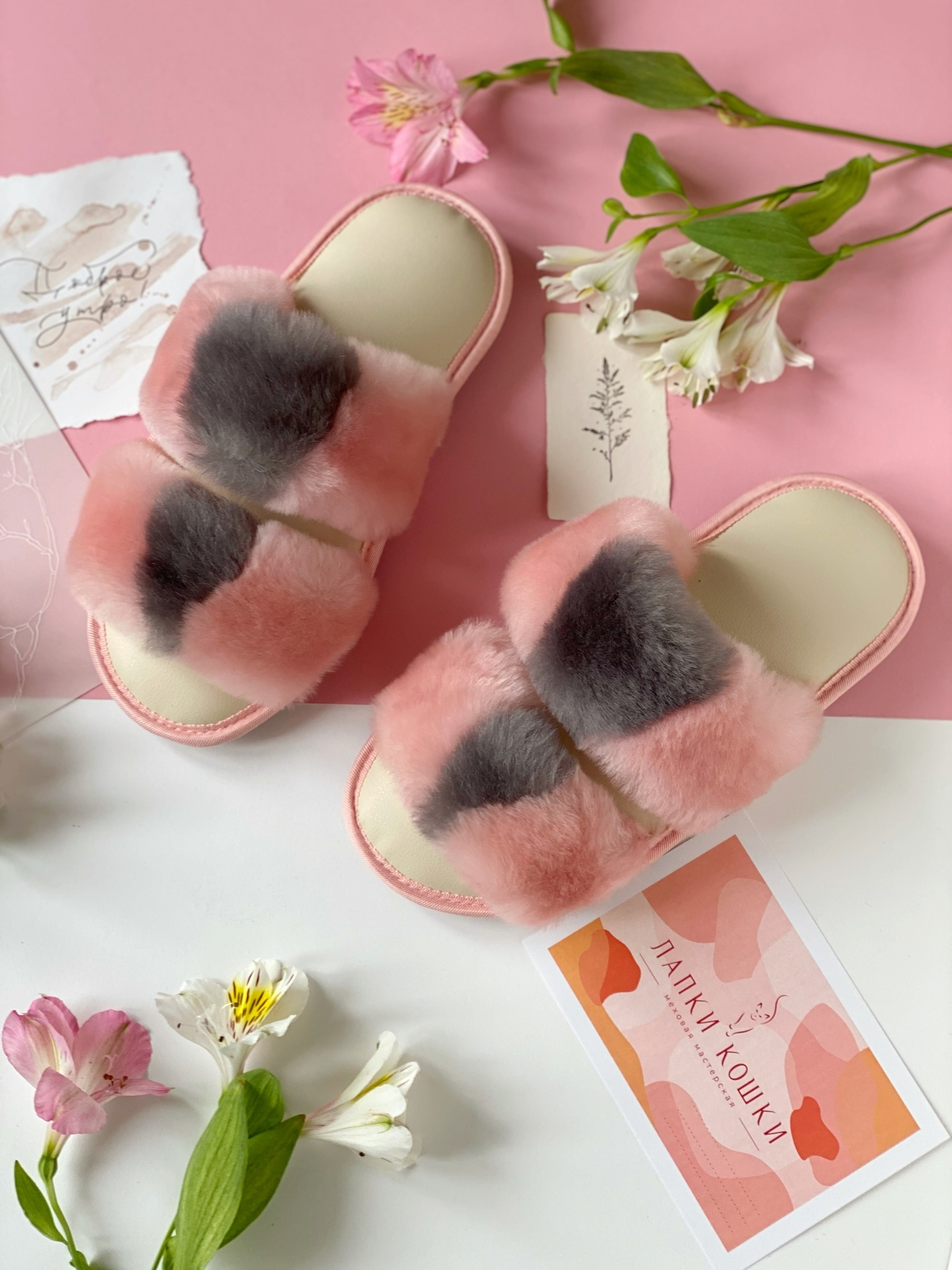 Меховые тапочки розовые