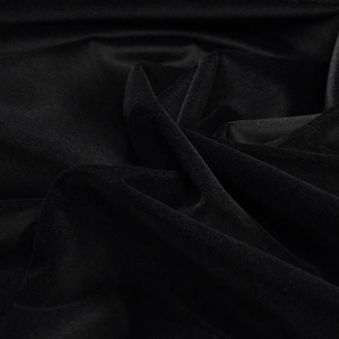 Ткань бархат для штор. Арт. 5018-37