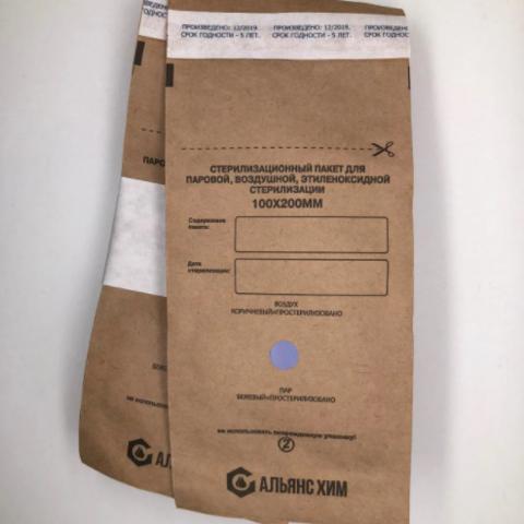 Крафт-пакет 100*200 (уп/100 шт)
