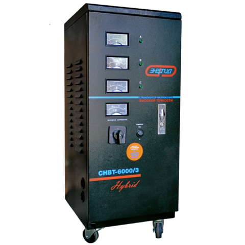 Стабилизатор трёхфазный Энергия СНВТ-6000/3 Hybrid