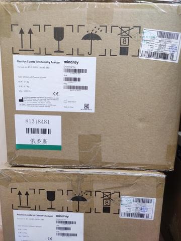 Оригинальные кюветы измерительные к биохимическому анализатору Миндрей BS 120 (5000 шт) /Mindray,КНР/