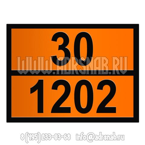 30-1202 (ДИЗЕЛЬНОЕ ТОПЛИВО)