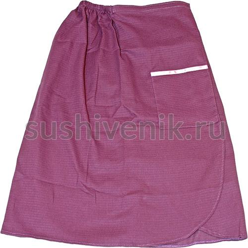 Парео для бани женское вафельное (фиолетовое)