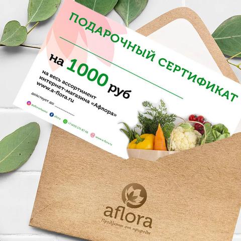 Фотография Подарочный сертификат на 1000 рублей купить в магазине Афлора