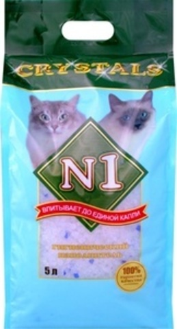 N1 - Crystals