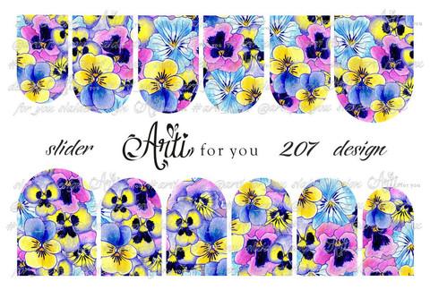 Слайдер наклейки Arti for you №207 купить за 100руб