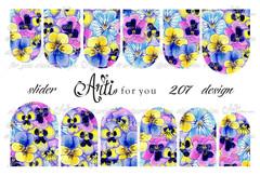 Слайдер наклейки Arti for you №207