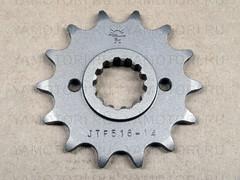 Звезда ведущая передняя JT JTF516 (34114) 14 зубьев для мотоцикла Kawasaki