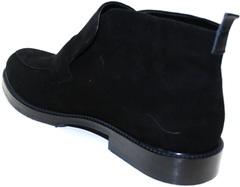 Стильные ботинки мужские Richesse R454