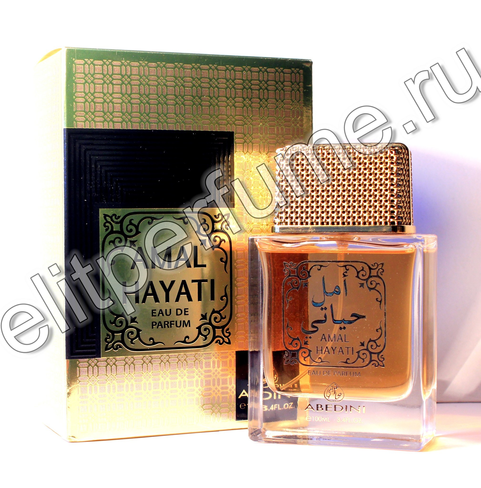 Пробник для Amal Hayati / Амаль Хаяти 1 мл спрей от Халис Khalis Perfumes