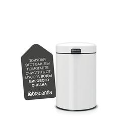 Мусорный бак newIcon настенный (3л), Белый