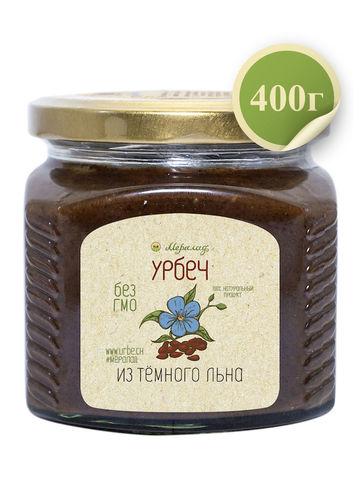 Урбеч из темного льна, 230 / 400 г