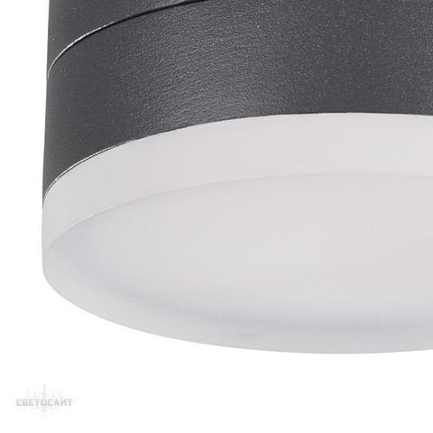Уличный потолочный светодиодный светильник 358084 серии KAIMAS