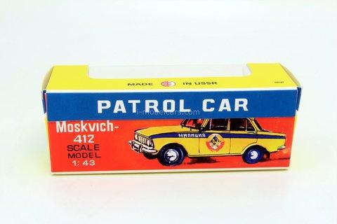 Box Moskvich-412 Police Patrol Car 1:43 Made in USSR Novoexport reprint Agat Tantal