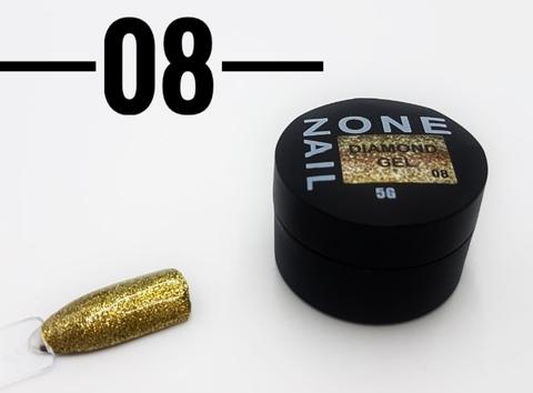 Гель-шиммер ONENAIL Diamond Gel 08 5г
