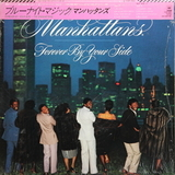 The Manhattans ‎/ Forever By Your Side (LP)