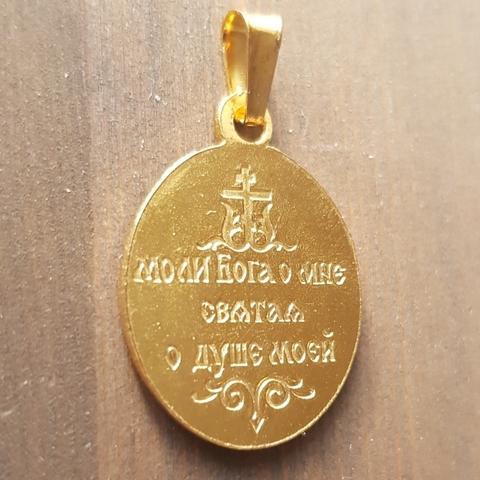 Нательная именная икона святая Ангелина с позолотой