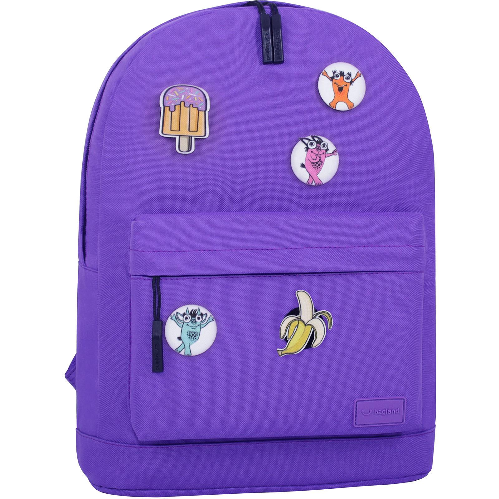Молодежные рюкзаки Рюкзак Bagland Молодежный W/R 17 л. 339 Фиолетовый (00533662 Ш) IMG_2885.JPG