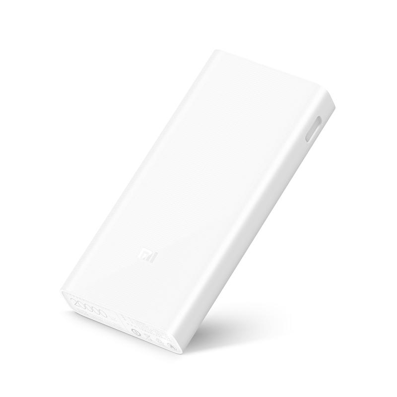 Xiaomi Mi Power Bank 2С 20000 mAh