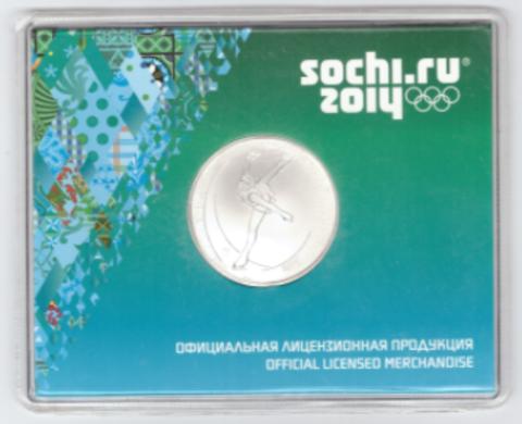 """Памятная медаль """"Фигурное катание"""" Сочи 2014 официальная лицензионная продукция с голограммой"""