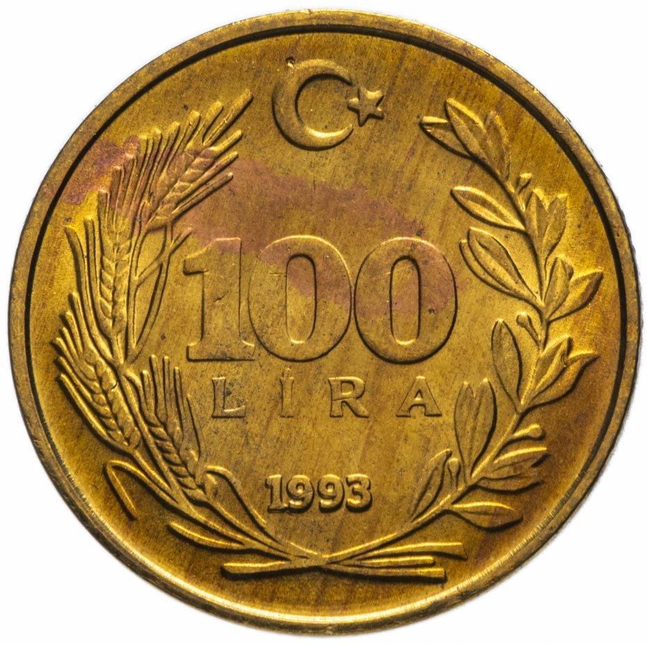 100 лир. Турция. 1993 год. AU