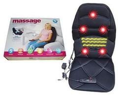 Массажная накидка с подогревом и вибрацией (Massage 5)
