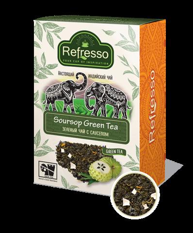 Чай зелёный с саусепом,100 г, Refresso (Индия)
