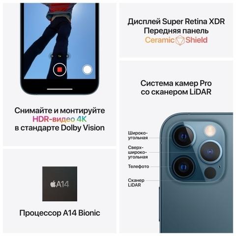 Купить iPhone 12 Pro 512Gb Silver в Перми