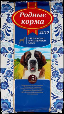 Родные корма Сухой корм для взрослых собак крупных пород