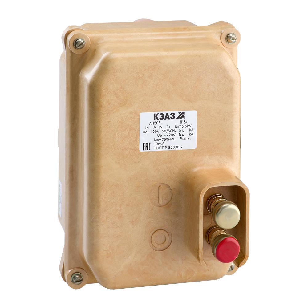 Выключатель автоматический АП50Б-2МТ-2,5А-10Iн-400AC/220DC-IP54-У2-КЭАЗ
