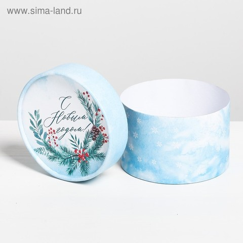 Коробка подарочная «Снежного счастья», 12 х 8 см