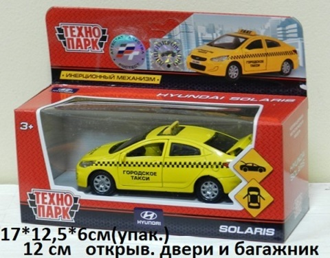 Машина мет. SOLARIS-TAXI технопарк /FY9958Т/ (СБ)