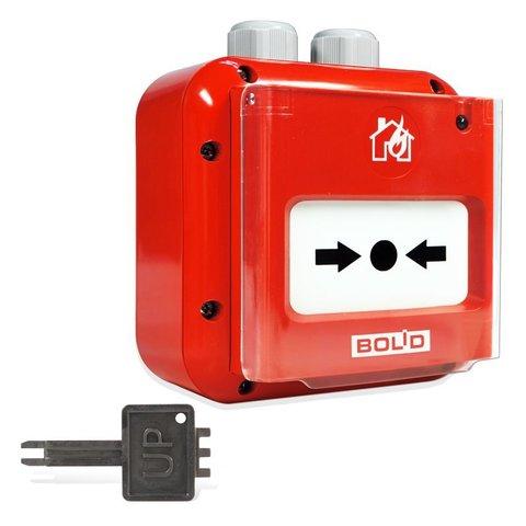 Извещатель пожарный ручной ИПР 513-3М IP67