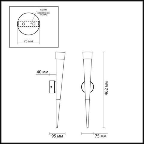 Настенный светильник 3891/7WG серии VIVAT