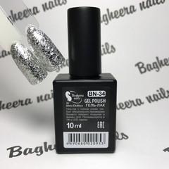 Bagheera Nails BN-34 Эффект фольги (Крупное серебро) 10 мл