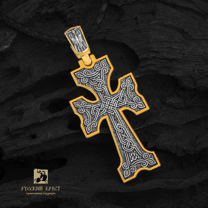 армянский нательный крест