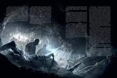Хребты Безумия. Том 1 (С иллюстрациями Франсуа Баранже)