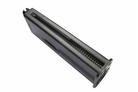 Магазин для пистолета Gletcher M712 (Маузер)