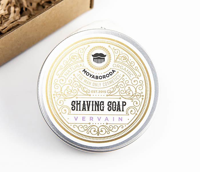 RAZ207-1 Натуральное мыло для бритья «VERVAIN», лимонная вербена (60гр) фото 03
