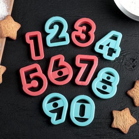 Набор форм для вырезания печенья