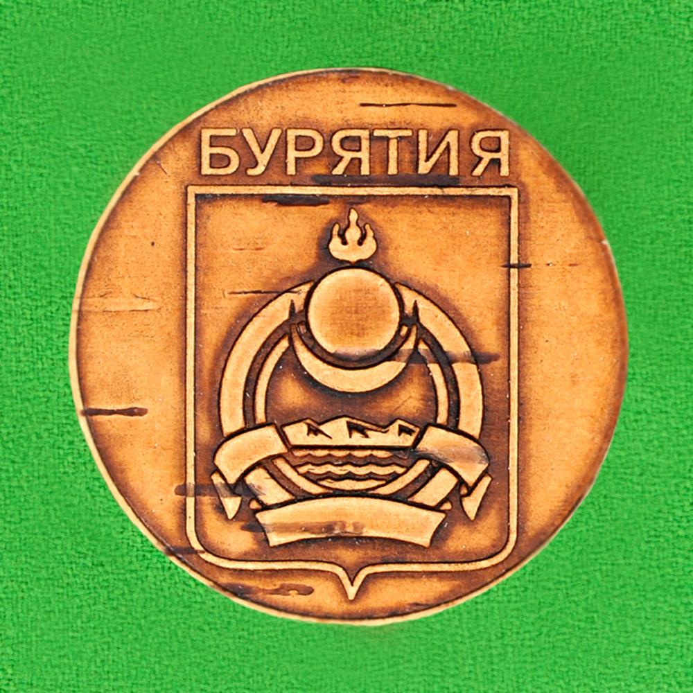 Магнит Республика Бурятия герб