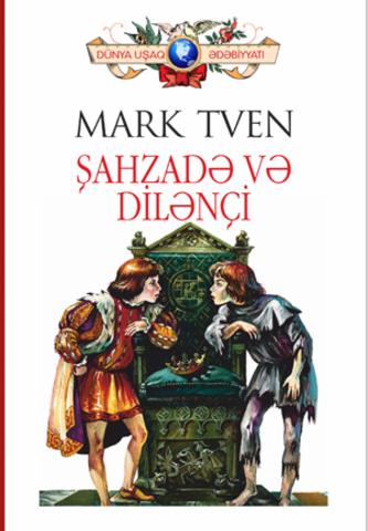 Şahzadə və Dilənçi