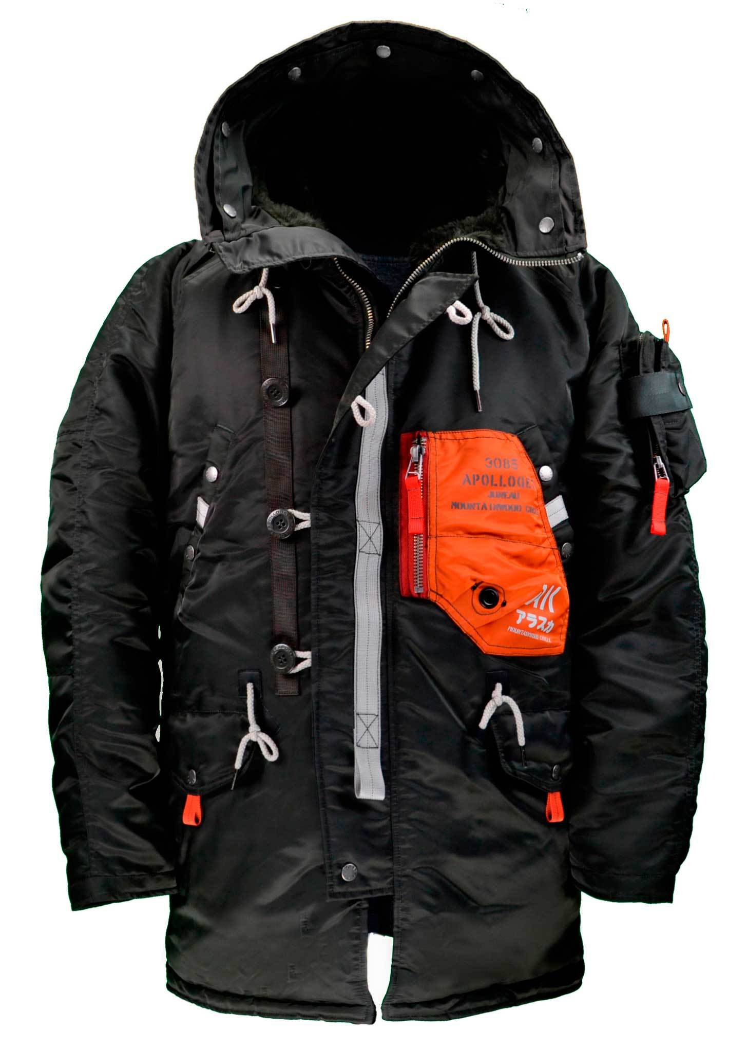 Куртка зимняя мужская Apolloget Sapporo (т.серая - beluga)