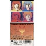 Robert Plant / Hurting Kind (I've Got My Eyes On You) (3'CD Single)