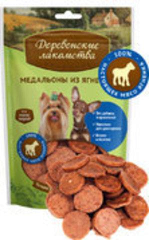Лакомство для собак мини-пород: медальоны из ягненка 55г.