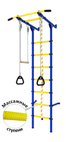 Шведская стенка (dsk с массажными ступенями) синий